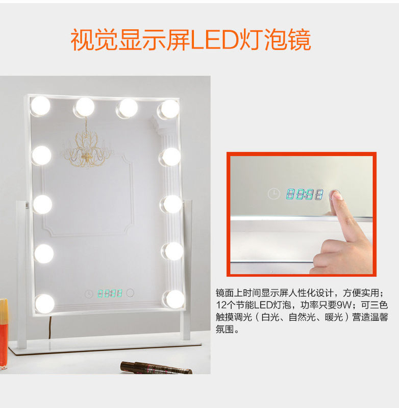 3mm Silvery Led MakeUp Mirror Tabletops With UL Plug , Led Dressing Table Mirror